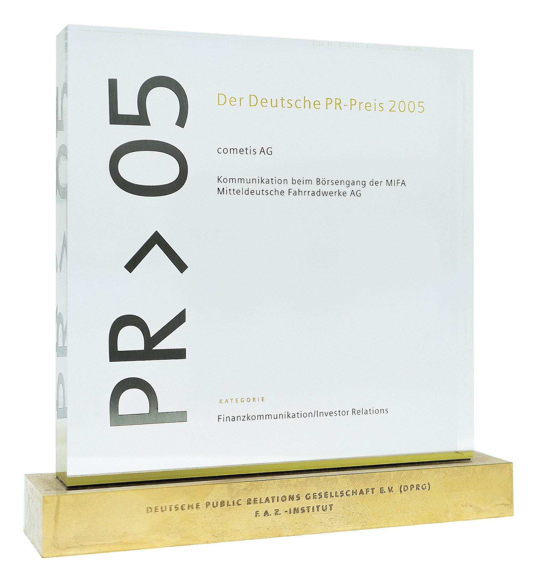 Deutscher_PR-Preis_2005