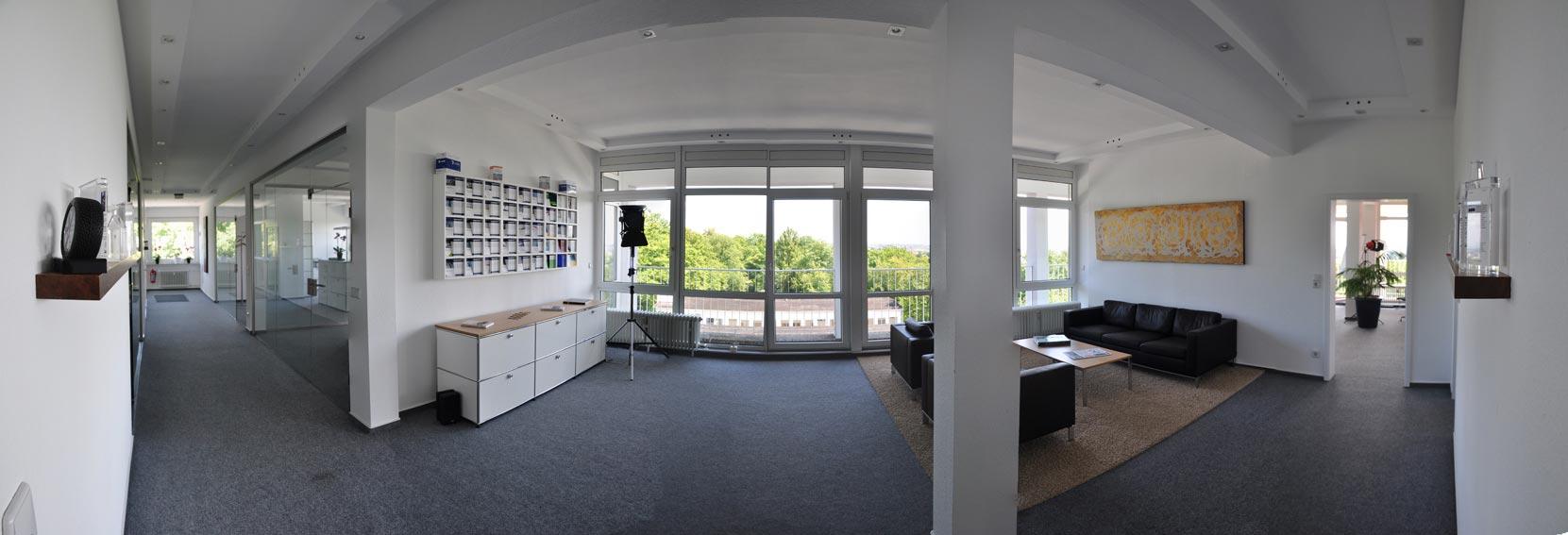 Räume cometis AG Flur Panorama
