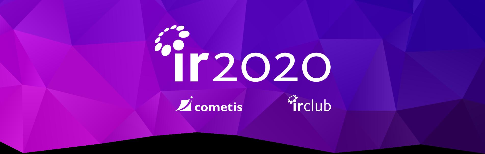 Banner IR 2020